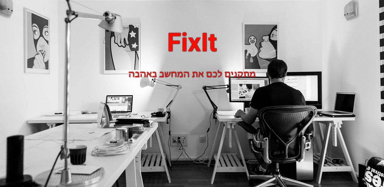 fixit1